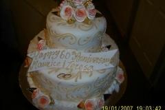 Engagement & Anniversary Cake #3