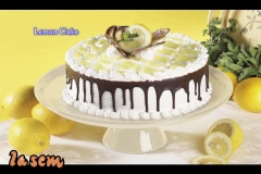 Retail Cake #29