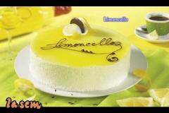 Retail Cake #30