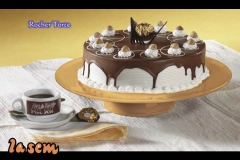 Retail Cake #44