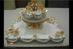 Wedding & Shower Cake #237